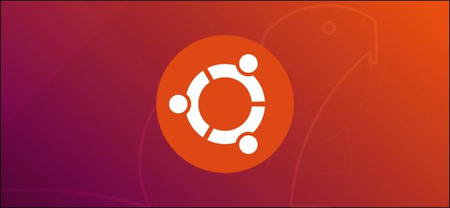 Ubuntu sudores